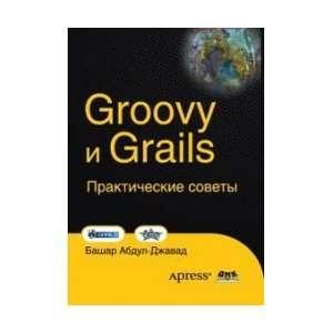 Groovy I Grails (9785940746188): Abdul Dzhavad Bashar: Books