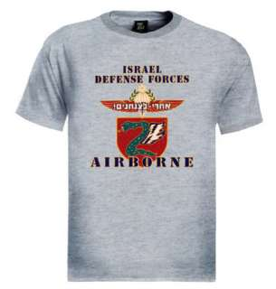 Airborne Paratroopers Commandos T Shirt israel army