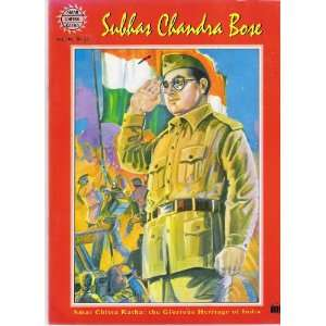Chandra Bose (Chidrens Comic): Yagya Sharma & Haridas Shetty: Books