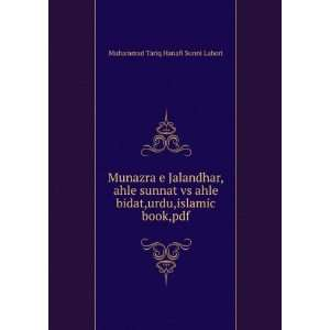 bidat,urdu,islamic book,pdf Muhammad Tariq Hanafi Sunni Lahori Books