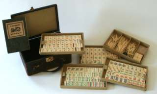 Antique Nam Yeh Mah Jong Jongg Carved Bone & Bamboo Set Dragon Game