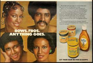 1976 Print Ad Rows Fros Anything goes Sulfer 8 Hair
