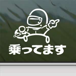 JAPANESE BABY ON BOARD IN CAR White Sticker Laptop Vinyl White