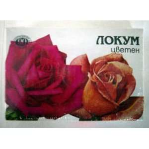 Bulgarian Rose Sweet Lokum   Middle Eastern Delight