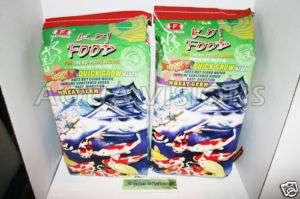 Hai Feng Quick Grow Koi Food 5kg 11lb Large L 11#