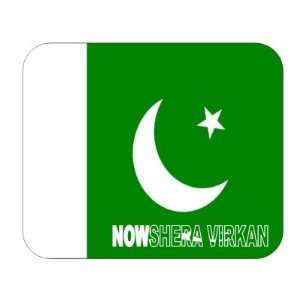 Pakistan, Nowshera Virkan Mouse Pad