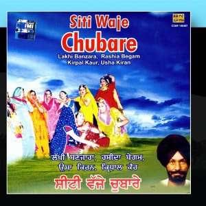 Siti Waje Chubare: Lakhi Vanjara: Music