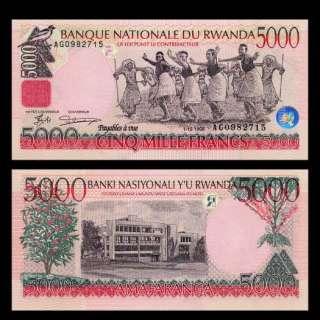 5000 FRANCS Note of RWANDA 1998   WATUSI Dancers   UNC