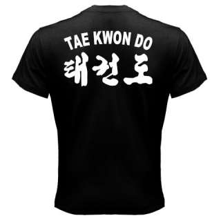 International Taekwondo Federation ITF Black T shirt