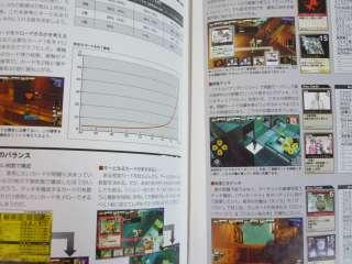 METAL GEAR ACID 2 Complete Game Guide Japan Book PSP MW