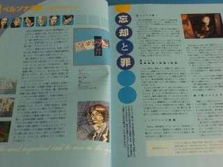 Shin Megami Tensei Persona 3 PERSONA CLUB Atlus Artbook