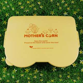 Baby&kids eco friendly non toxi meal tableware plate