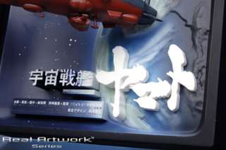 Space Battleship Yamato Movie Real Artwork 3D Picture