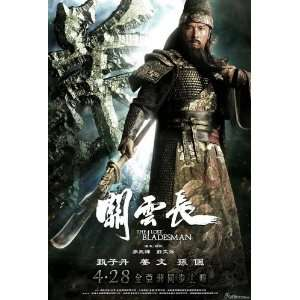 The Lost Bladesman Poster Movie Chinese B 27 x 40 Inches