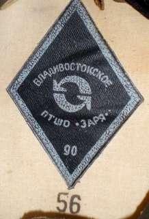 Russian Soviet Officer Navy Uniform Hat Cap White USSR