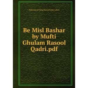 Ghulam Rasool Qadri.pdf: Muhammad Tariq Hanafi Sunni Lahori: Books