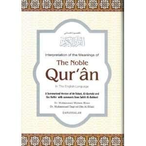 Language: Muhammad Muhsin Khan, Muhammad Taqi ud Din Al Hilali: Books