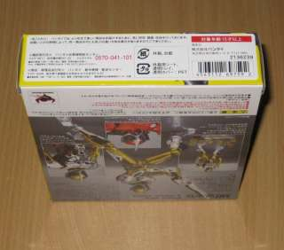 Bandai SH Figuarts(SHF) Masked Rider Accel Booster Tamashii Limited(JP