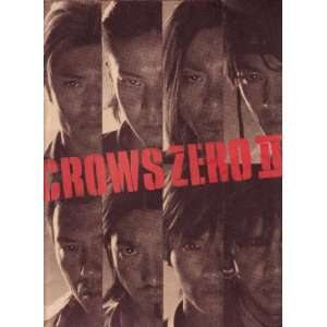Crows Zero II Movie Poster (27 x 40 Inches   69cm x 102cm