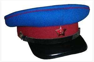 Russian Soviet Communist NKVD KGB Red Army Uniform Peaked Forage Visor