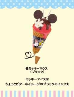 Re ment Disney Mickey Stitch Ice Cream Pen Keychain #1