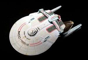 STAR TREK MICRO MACHINES USS RELIANT NCC 1864 (KHANS SHIP)