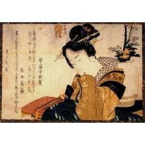 Birthday Card Japanese Art Katsushika Hokusai No 104