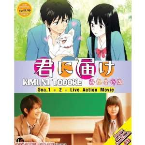 Kimi Ni Todoke, Season 1 and 2, Plus Live Action Movie