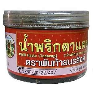 Pantainorasingh brand Thai Chile Paste Namprik Ta Dang   3 oz jar