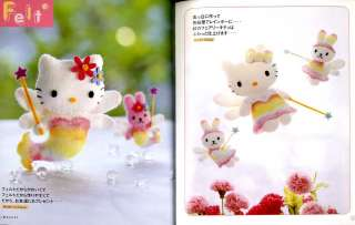 Out of PRINT Japanese Book   Hello Kitty Handmade Mascot