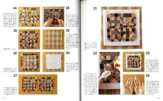 of Print Yoko Saitos Patchwork Lessons Vol 1   Japanese Craft Book