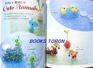Beads Sweets & Mascot Cake,Parfait/Japanese Beads Craft Pattern book