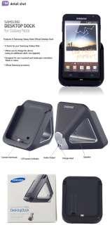 GENUINE] Samsung Galaxy Note Desktop Dock Charger speaker GT N7000