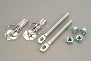 UNIVERSAL Chrome Hood pins kit Car Bonnet Kit Lock Down