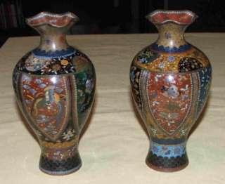 Antique Japanese Cloisonne Vase Pair Butterfly Bird