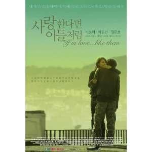 Hyo ri Lee)(Dong geon Lee)(Jun ho Jeong)(Tae gyu Bong)(Seok jin Ha