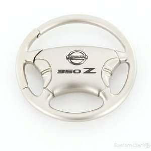 Nissan 350Z Logo Steering Wheel Key Chain Automotive
