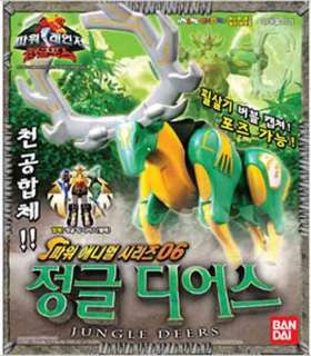 Power Animal Rangers Wild Force Gao Deers Megazord NEW