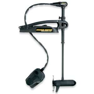 Minn Kota® Maxxum Pro™ 80 Bow Guard / Foot Pedal 24V Trolling Motor