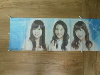 SNSD ( Girls Generation ) 2009 viliv Banner SUNNY, YOONA, TAEYEON