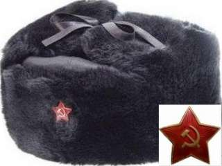 RUSSIAN SOVIET USSR ARMY FUR COLD WAR TRAPPER HAT HAMMER AND SICKLE