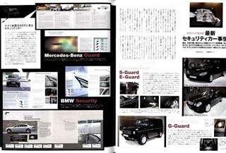 GENROQ CAR MAGAZINE Vol.217 MAR,2004 FERRARI 612 LAMBORGHINI GALLARDO