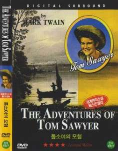 The Adventures of Tom Sawyer (1938) Tommy Kelly DVD |