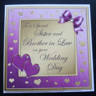 Wedding Anniversary Gift For Brother In Law : Wedding Anniversary Cards For Sister And Brother In Law #1