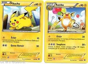 Carte pokemon HIPPODOCUS 130 pv + ARCANIN 120 pv N & B DESTINEES