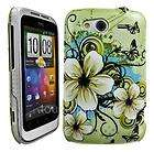 HELLO KITTY HARD CASE BACK COVER FOR HTC Wildfire S G13