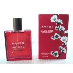Bath & Body Works Japanese Cherry Blossom 1.7oz / 50ml