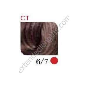 WELLA KOLESTON PERFECT Professional Hair Color   CLASSICS