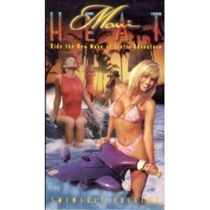 Maui Heat Swimsuit Edition [VHS] Kim Dawson, Michael