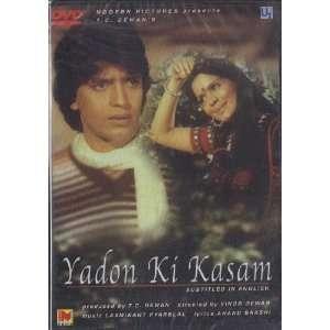 Chakraborty, Zeenat Aman, Shakti Kapoor, Vinod Dewan Movies & TV